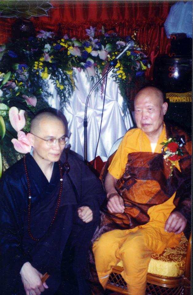 1998年惠敏和尚晉山與老和尚合影