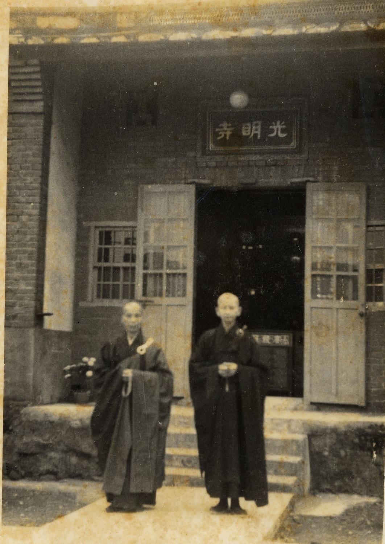 早期的光明寺