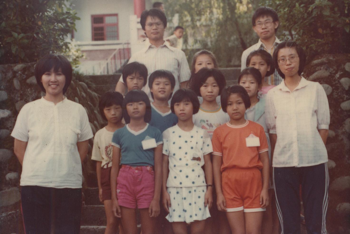 1985年前:學生時代參加淨苑兒童夏令營1