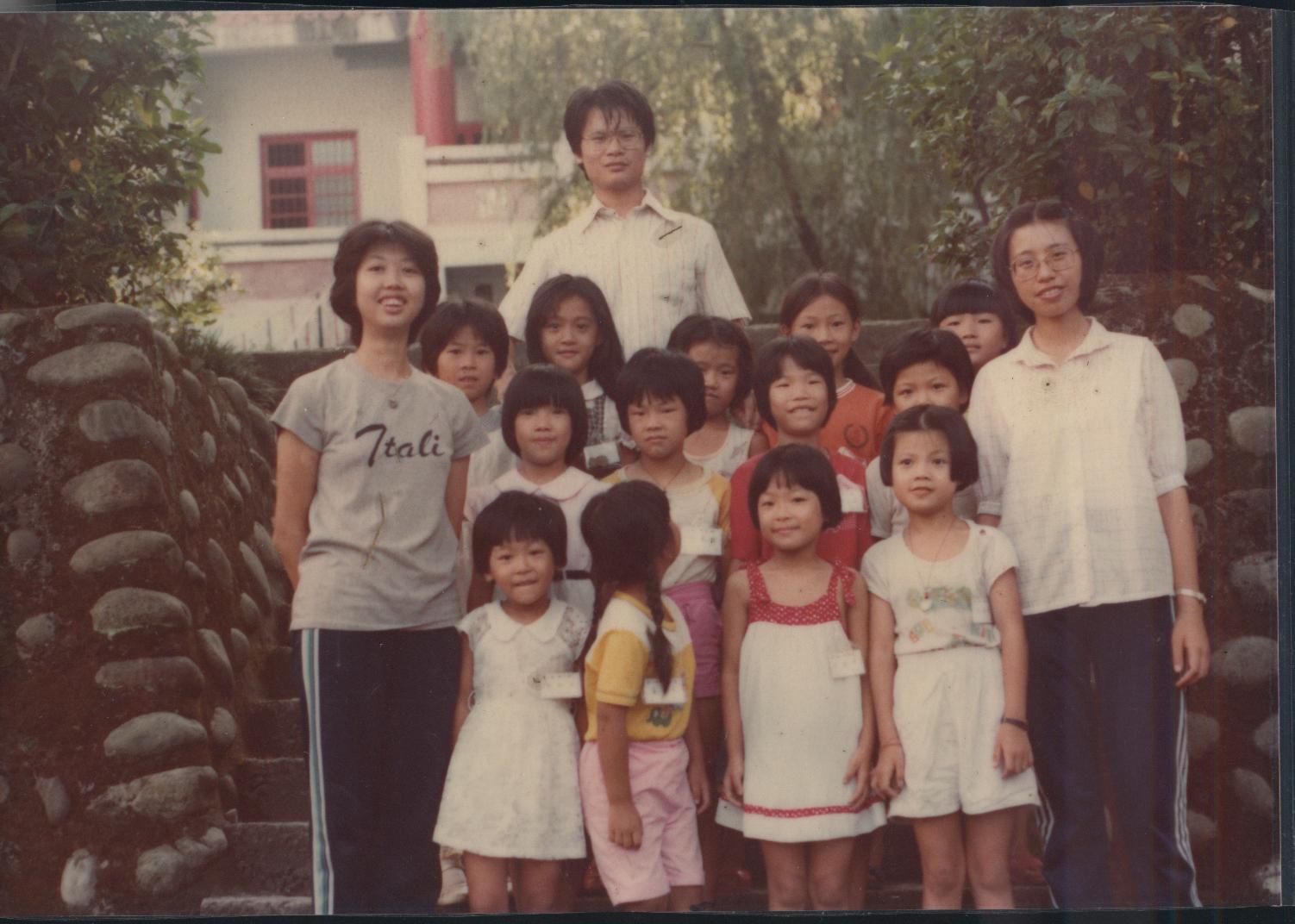 1985年前:學生時代參加淨苑兒童夏令營3
