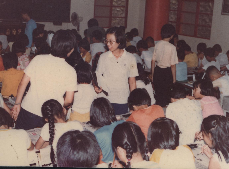 1985年前:學生時代參加淨苑大專念佛會課程