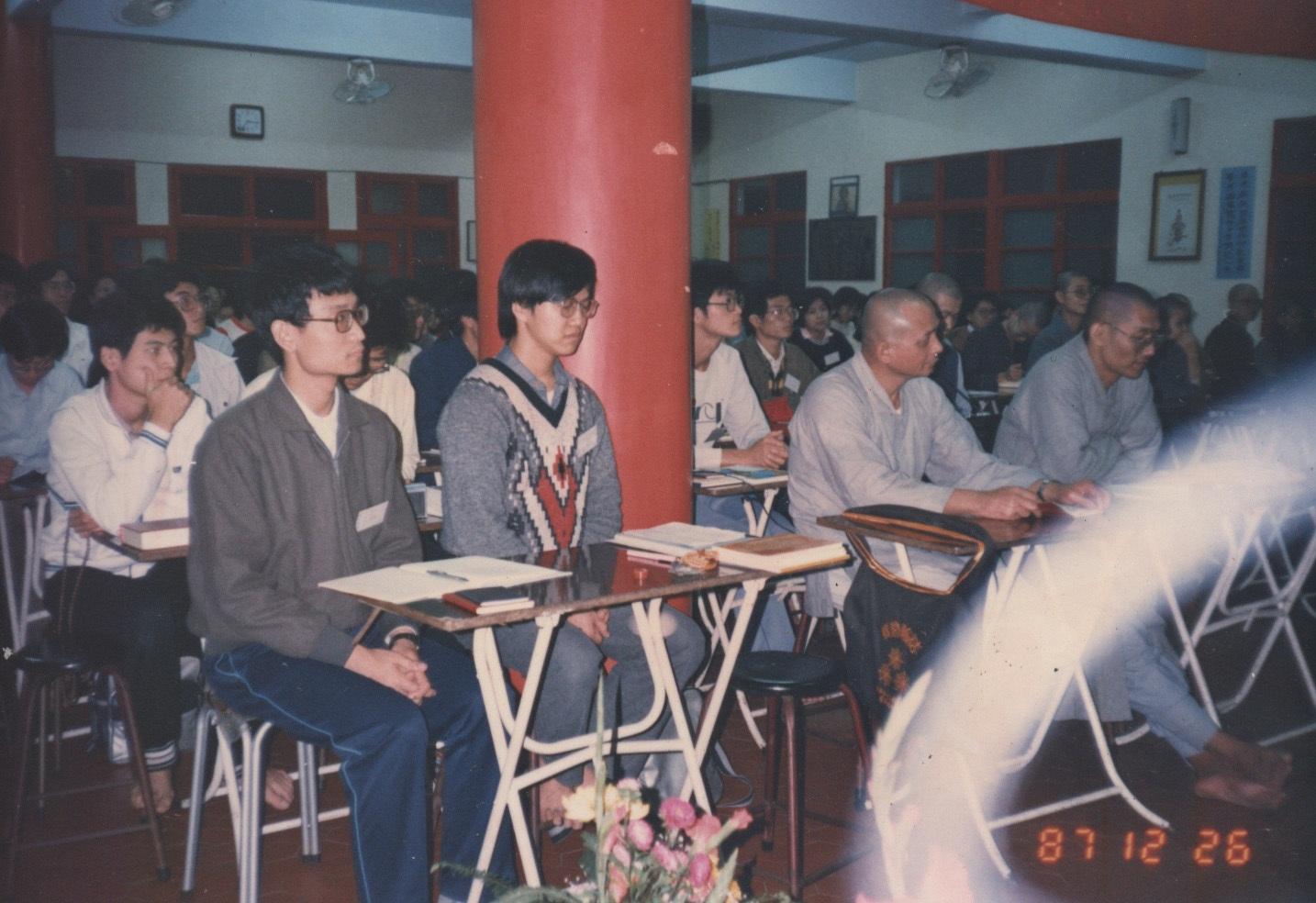 19871226念佛會上課