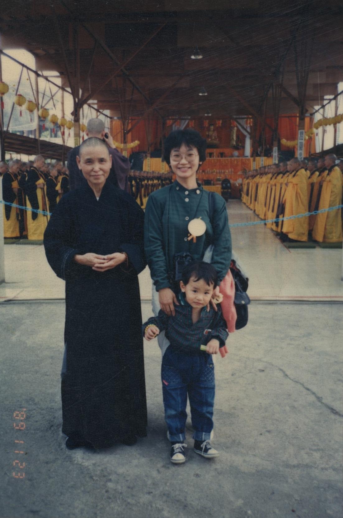 1989.11.23-3