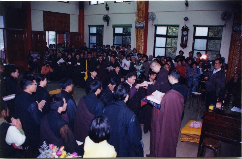 1996.農12.11幹部交接